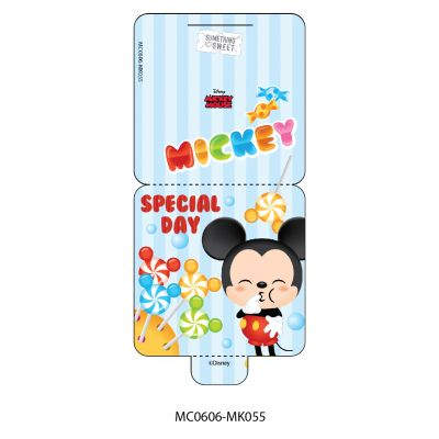 Mini Card - Disney - Mickey Mouse - Special Day