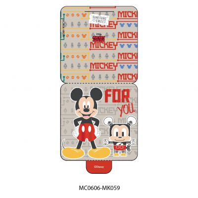 Mini Card - Disney - Mickey Mouse - For You