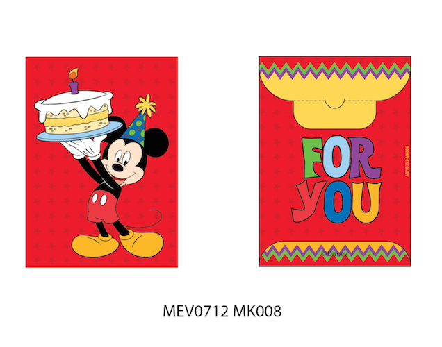 Money Envelope Small - Disney - Mickey Mouse - For You