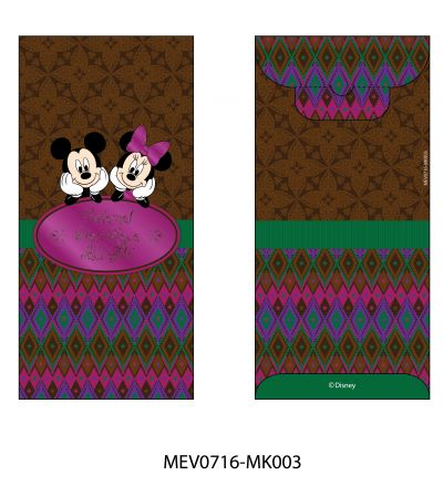 Money Envelope Medium - Disney - Mickey & Minnie MOuse - Selamat Hari Raya Idul Fitri