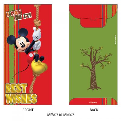 Money Envelope Medium - Disney - Mickey Mouse - Best Wishes - I Can Do It