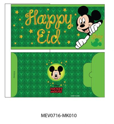 Money Envelope Medium - Disney - Mickey Mouse - Happy Eid