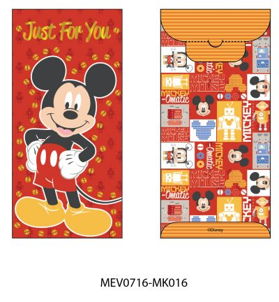 Money Envelope Medium - Disney - Mickey Mouse - Just For You