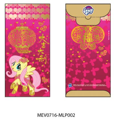 Money Envelope Medium - Hasbro - My Little Pony - Fluttershy - Lunar New Year