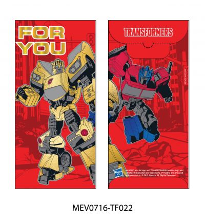 Money Envelope Medium - Hasbro - Transformer - Bumblebee & Optimus Prime - For You