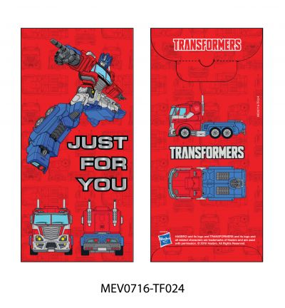 Money Envelope Medium - Hasbro - Transformer - Optimus Prime - Just For You