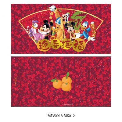 Money Envelope Large - Disney - Mickey Mouse & Friends - Lunar New Year