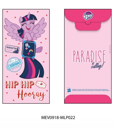 Money Envelope Large - Hasbro - My Little Pony - Twilight Sparkle - Hip Hip Hooray