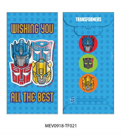 Money Envelope Large - Hasbro - Transformer - Wishing You All The Best