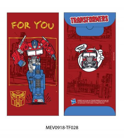 Money Envelope Large - Hasbro - Transformer - Optimus Prime - For You